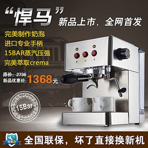 Fxunshi/华迅仕 MD-2003 家用意式高压蒸汽咖啡机 15帕压力专业级