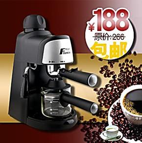 Fxunshi/华迅仕 MD-2000 家用意式半自动蒸汽压力咖啡机 特价包邮