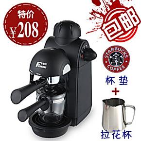 Fxunshi/华迅仕 MD-2001家用意式半自动蒸汽压力咖啡机 5帕包邮