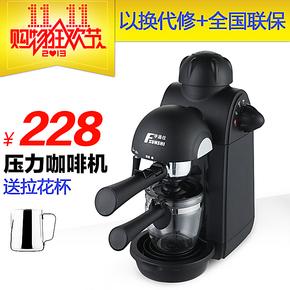 小家电 Fxunshi/华迅仕 MD-2001 蒸汽压力咖啡机意式煮咖啡壶送礼