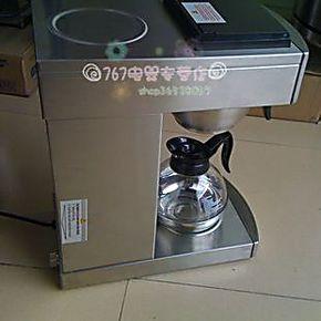 RH-330型美式咖啡机 半自动咖啡机 超好质量出口欧美 送啡壶