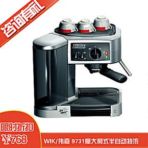 WIK/伟嘉 9731香飘-泵压/意大利式半自动特浓咖啡机