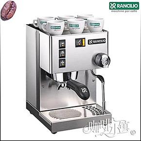 意大利RANCILIO兰奇里奥 silvia商用 家用 半自动咖啡机 咖啡小镇