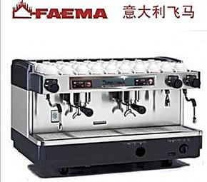 FAEMA飞马E98 S2商用 双头手控商用半自动咖啡机 意式咖啡机