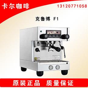 台湾 Klub克鲁博F1 咖啡机  双孔半自动意式咖啡机 品质保证