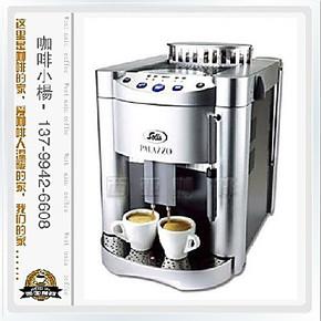 瑞士SOLIS PALAZZO全自动咖啡机 咖啡机家庭 原装进口咖啡机