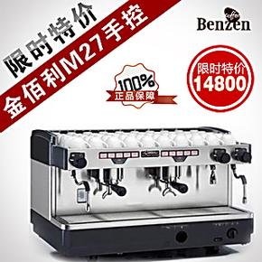 金巴利M27La双头手控专业半自动咖啡机全套价格1.85万商用飞马E98