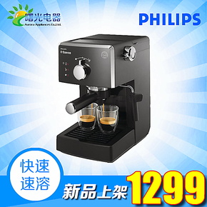 Philips/飞利浦 HD8323 喜客半自动咖啡机 手动浓缩咖啡机速溶