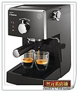 Philips/飞利浦 HD8323/05 意大利半自动咖啡机 意式浓缩咖啡机