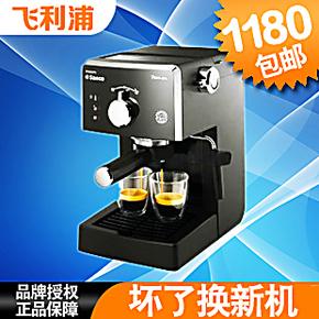Philips/飞利浦 HD8323意式半自动咖啡机 家用咖啡机全国联保2年