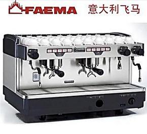 意大利飞马E98 A2半自动咖啡机 商用双头电控咖啡机 意式咖啡机