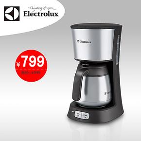 Electrolux/伊莱克斯 ECM5255咖啡机滴漏式咖啡机 家用 半自动