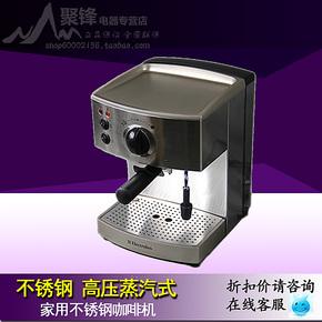 Electrolux/伊莱克斯 EES200家用意式半自动高压咖啡机可打奶泡
