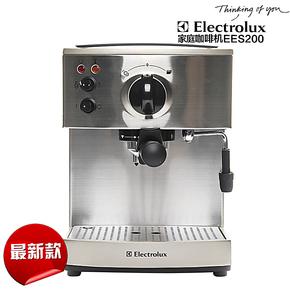 Electrolux/伊莱克斯 EES-200家用意式半自动高压咖啡机可打奶泡
