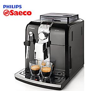Saeco 飞利浦喜客/Syntia focus BLK HD8833/15全自动咖啡机/联保