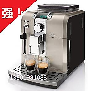飞利浦喜客Philips saeco syntia HD88376/05全自动咖啡机不锈钢