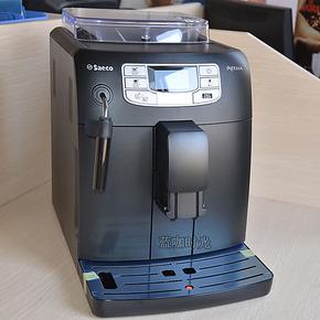 现货包邮送豆 Philips飞利浦saeco HD8751全自动意式磨豆咖啡机