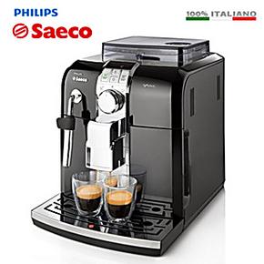 Philips/飞利浦 HD8833/15 Saeco 喜客 HD8833全自动咖啡机 包邮