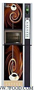 含多种支付方式全自动智能冷热投币式咖啡机饮料机