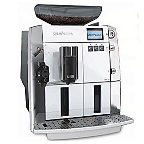 现货*德国进口Yuan Lila系列全自动咖啡机WIK/伟嘉 9752.2.0W