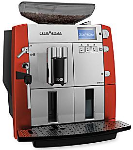正品包邮!正品 WIK/德国伟嘉 9752D全自动意式浓缩咖啡机 联保