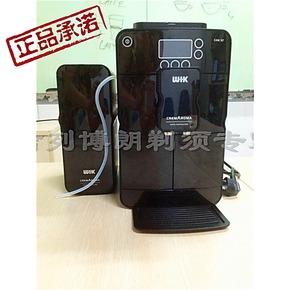 WIK/伟嘉 9757W.L全自动磨豆咖啡机 全自动双锅炉 泵压式