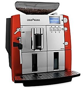 德国伟嘉WIK/伟嘉 9752D现磨意大利全自动咖啡机