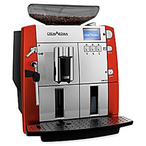 包邮正品WIK/德国伟嘉 9752D 全自动现磨意大利式咖啡机 快速咖啡