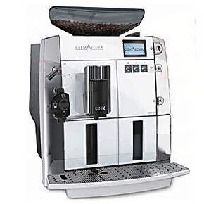 WIK/伟嘉 9752.2.0W咖啡机 全自动粉、豆两用 咖啡机