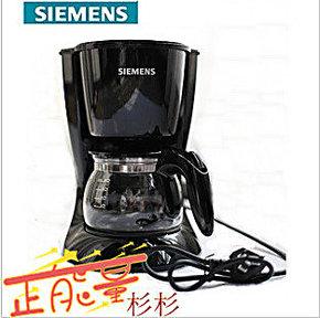 SIEMENS西门子咖啡机CG7213西门子咖啡壶 家用 全自动泡茶机