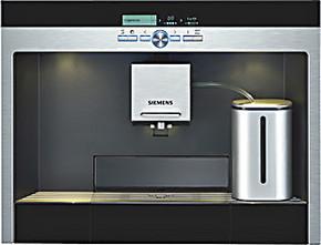 SIEMENS/西门子 TK76K573CN嵌入式咖啡机自动家用全国联保带安装