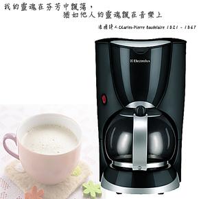 Electrolux/伊莱克斯ECM3000滴漏式全自动咖啡机尽享DIY美味咖啡