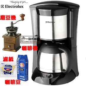 Electrolux/伊莱克斯 EGCM100 正品行货/全自动咖啡机