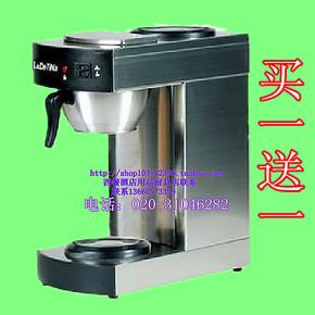 台湾品牌 CAFERINA商用美式滴漏咖啡机 蒸馏式咖啡机 送壶