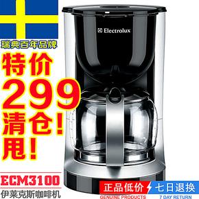 Electrolux/伊莱克斯 ECM3100 滴漏式咖啡机壶 大容量家用咖啡机