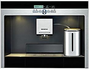 原装进口德国西门子咖啡机TK76K573CN 全国联保包安装发票
