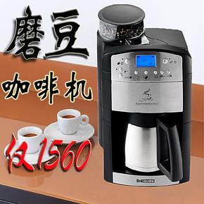 全自动磨豆咖啡机 现磨现泡磨豆咖啡机智能磨咖啡豆可调粗细