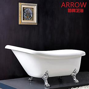 箭牌卫浴独立式贵妃浴缸亚克力 1.6米欧式古典亚克力浴盆 AD6007