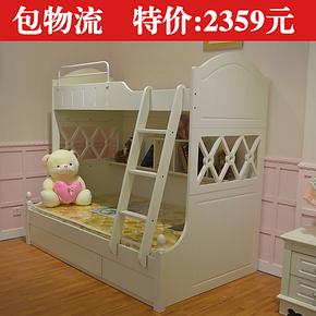 母子儿童实木床 儿童上下床双层床 子母床小孩床高低组合床质量好