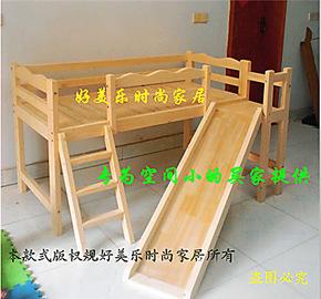 儿童实木床 滑梯床 高低床 双层床 小空间松木童床 实木儿童床