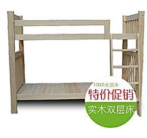 全国包邮双人实木床单人双人床儿童床 成人床 双层床高低床子母床
