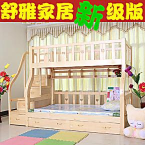 包邮实木儿童床上下双层床高低松木子母床多功能组合家具特价宜家