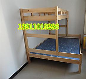 1.2米子母床,高低床,双层床,儿童床,高低铺,上下床,特价直销