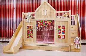 热销实木儿童床实木小屋高低床上下床子母床双层滑梯床子母衣柜床