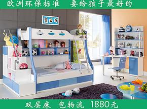 低碳贝贝 儿童家具组合 组合床 高低床 双层床 子母床 上下床 296