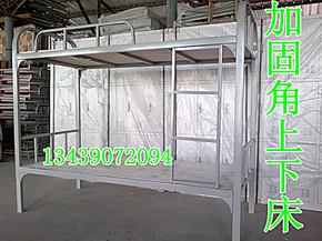 铁艺上下床双层床加厚高低床高低铺学生床员工床工地床铁床