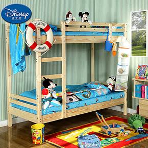 迪士尼芬兰松实木儿童子母/上下床 酷漫居实木儿童高低床 儿童床