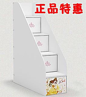 迪士尼 酷漫居儿童家具儿童套房 魔方系列 高低床梯柜 图案可定制