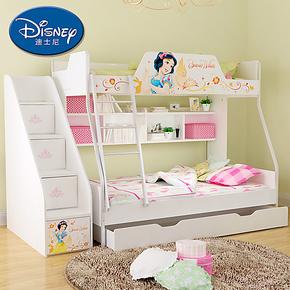 迪士尼 酷漫居 儿童床高低床 双层床 上下铺 子母床 公主幸福之约