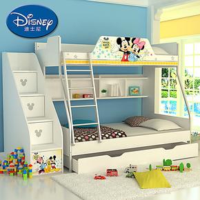 迪士尼 酷漫居 儿童床高低床 双层床 上下铺子母床1.5米